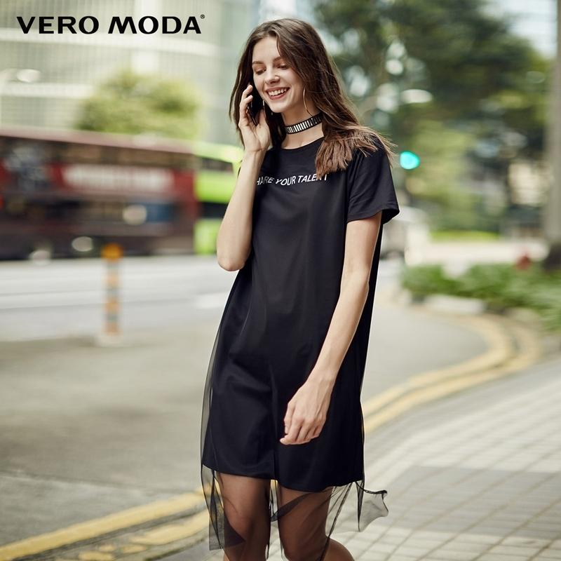 c0df05401 Vero Moda Summer Style - Robe de soirée en tricot avec superposition de  lettres et de lettres   318161507 Y19021414