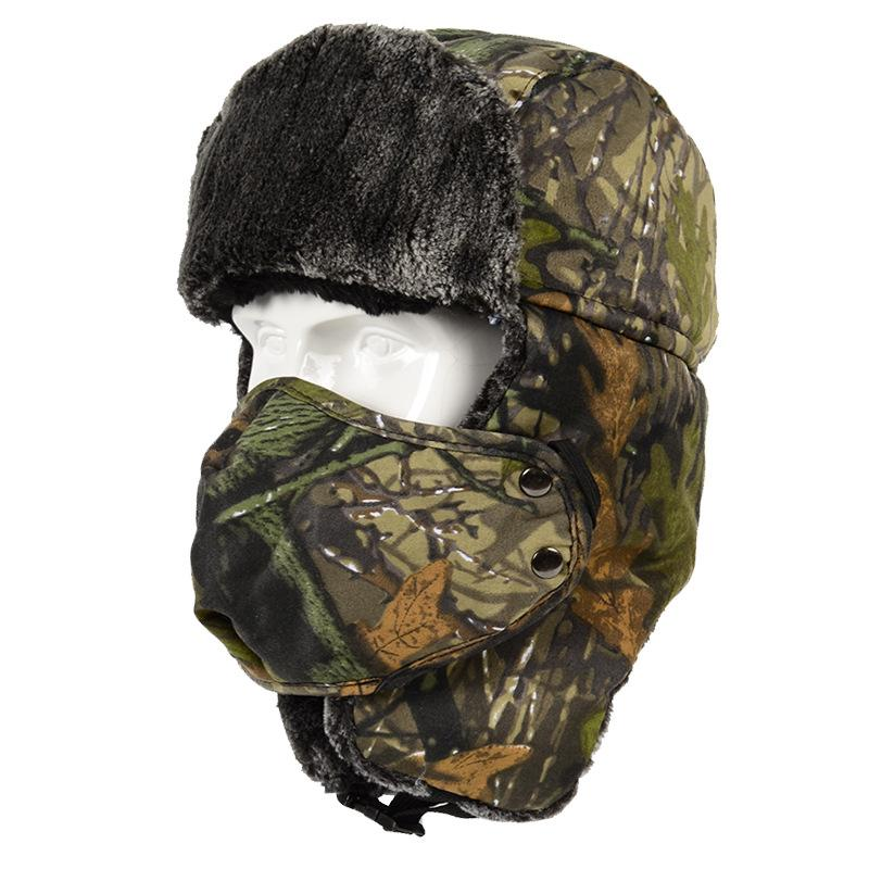 e4bfe7572150b 2019 Outdoor Hiking Caps Winter Thermal Trapper Hat Camouflage Ushanka  Russian Style Hat With Ear Flap Chin Strap And Windproof Mask From Booket