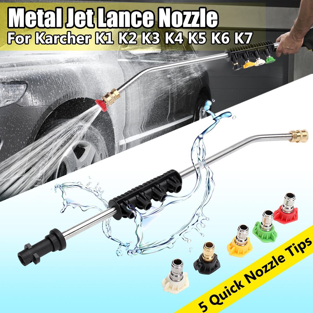 8a6bc3236825d Satın Al Araba Yıkama Metal Jet Lance Meme 5 Hızlı Memesi Ipuçları Ile  Karcher K1 K2 K3 K4 K5 K6 K7 Yüksek Basınçlı Oto Araç Yıkama, $27.34    DHgate.Com'da