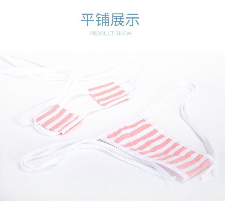 Sexy Lingerie Kawaii White Striped Mini Square Cup Thong Strappy Micro Bikini Set Sex Suit Cosplay Costumes Sukumizu Swimwear