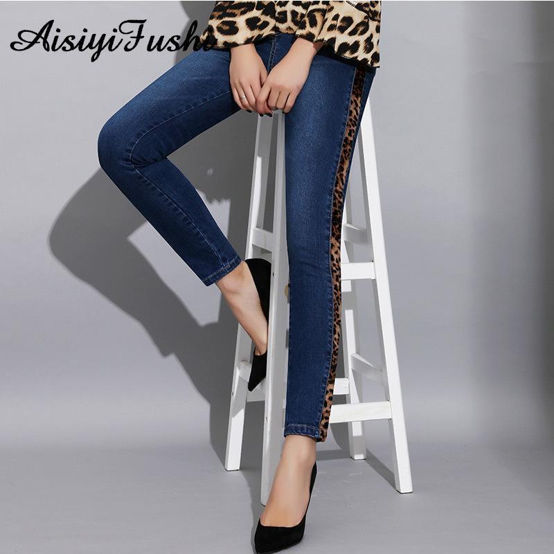 cfffaddfdeba Pants Denim Skinny Mom With Stripes Woman High Waist Leopard Print Jeans  For Women Vaqueros Mujer Women's Trousers Q190419