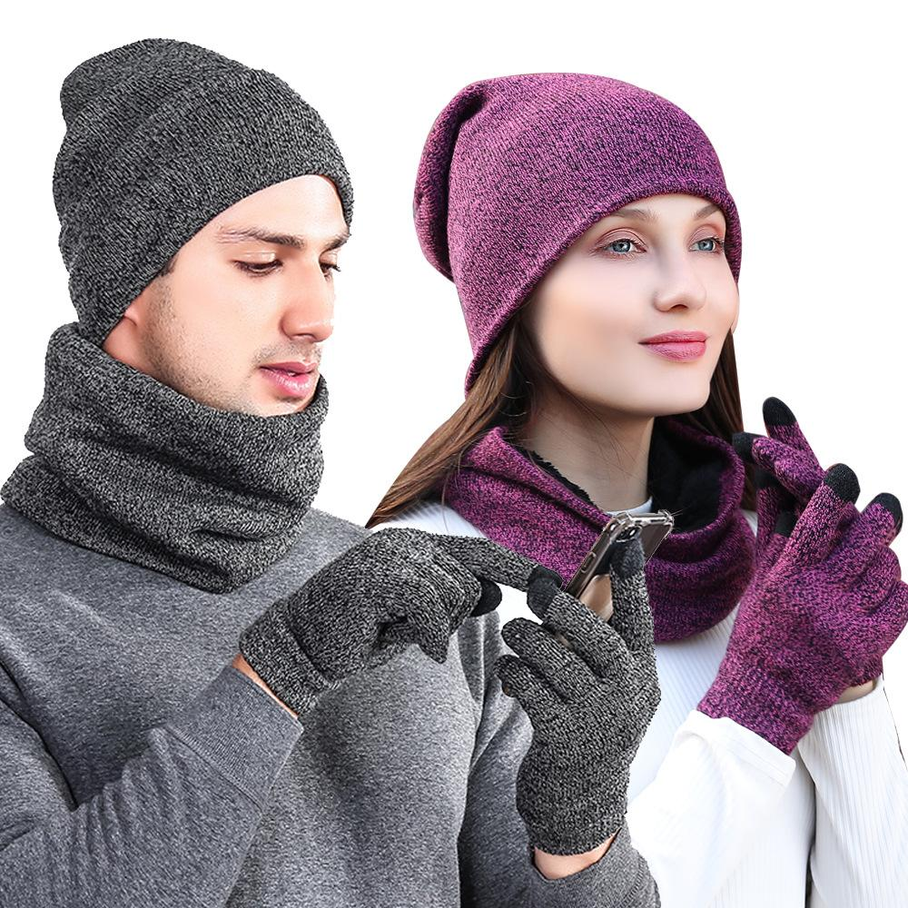 00ed535b57f Warm Set Winter Hats Scarf Touch Screen Gloves For Women Men Thick ...