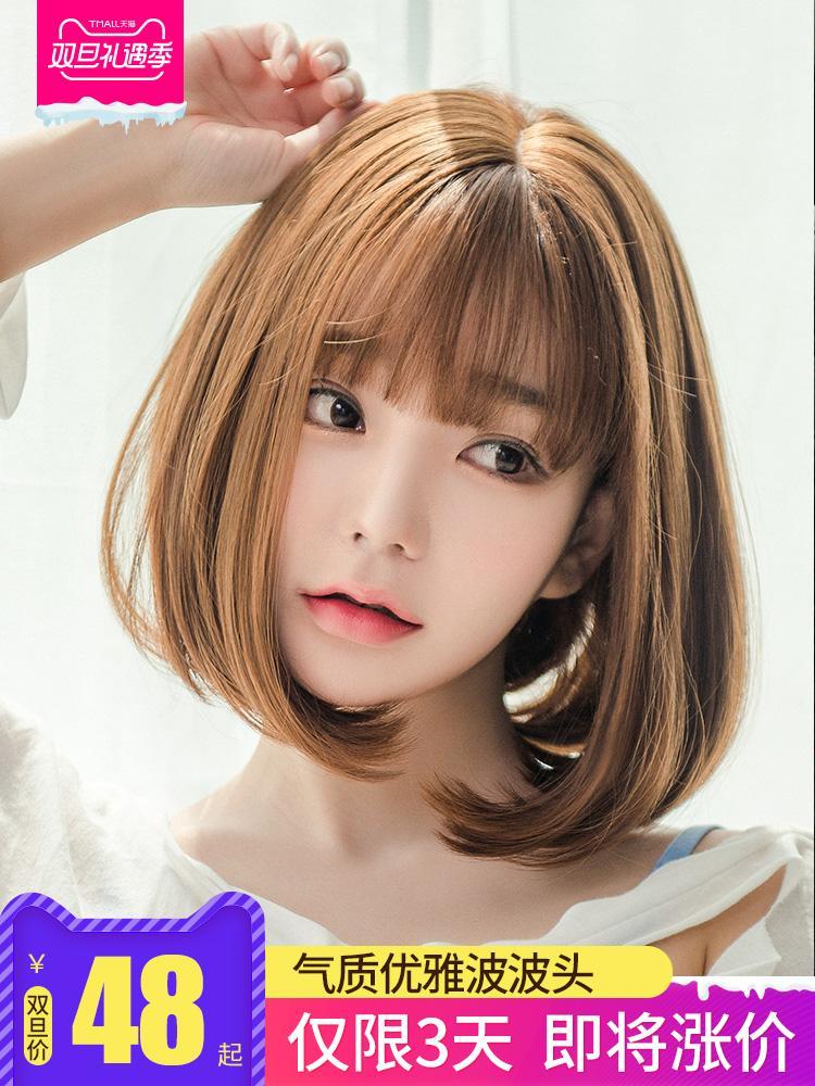 Großhandel Kurzes Haar Koreanische Luft Pony Bobo Gesicht Birne Trim