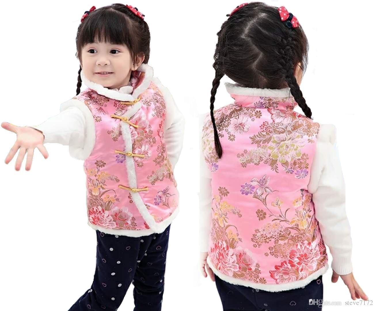 32be7796d Pink Flower Children Waistcoat Fleece Baby Girl Vest Qipao Clothes ...