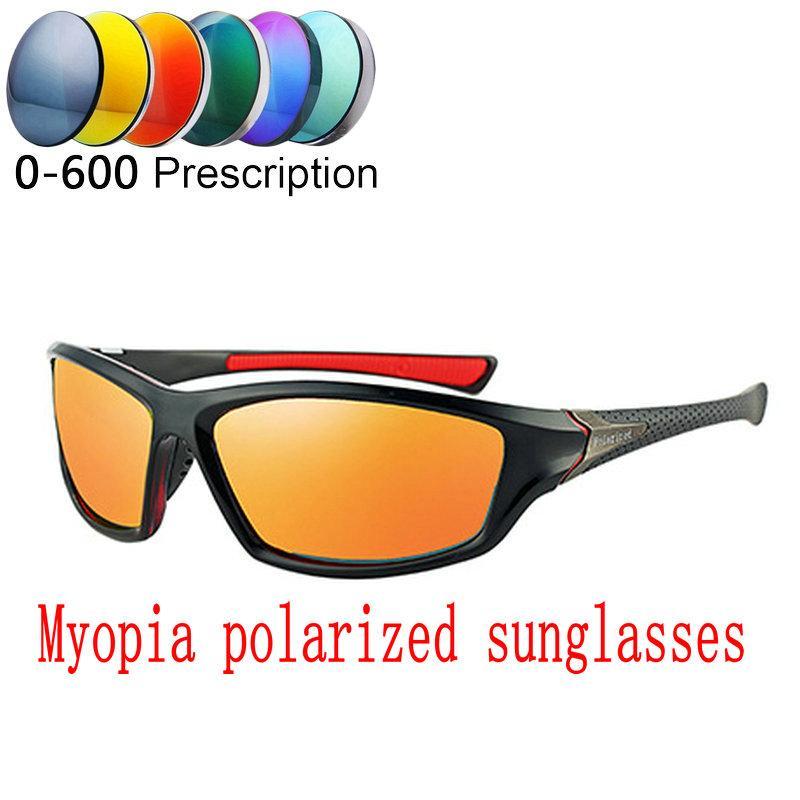 e22b65f25b93 Square Polarized Sunglasses Men's And Women's Finished Myopia ...