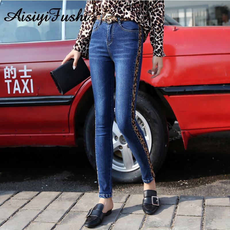 3b7193f5693e Woman High Waist Push Up Leopard Print Jeans With Belt Denim Skinny Jeans  With Stripes Femme Women Pants Women's Trousers