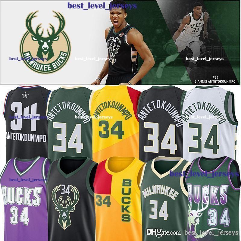 best website 44daa 9142e hot sale Giannis BUCKS Antetokounmpo 22 Khris Jersey Middleton Milwaukee  jersey Bucks city jerseys Jabari 12 Parker 34 allen retro allen