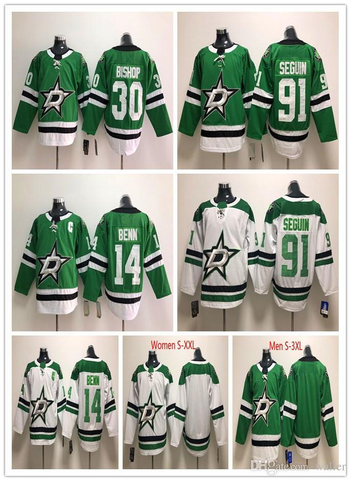 wholesale dealer 99af5 f843b Men Women Kids Dallas Stars Hockey #91 Tyler Seguin 14 Jamie Benn 36 Mats  Zuccarello 30 Ben Bishop 47 Alexander Radulov Jerseys S-3XL