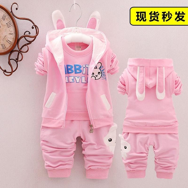 Cotton Girls'Spring and Autumn Clothes, Children's Clothes, Children's Clothes, Children's 3 Suits, Four Years Old Three Suits