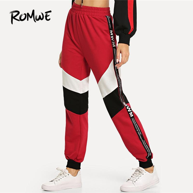 Partchwork Élastique Entraînement Red Pantalons Romwe Printemps 2019 Taille Sport Colorblock Course De Pantalon Femmes Survêtement Exercice tsQChdrx