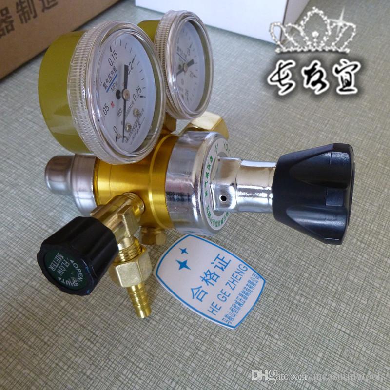 4a2b4400d45 Compre Válvula Reductora De Presión De Oxígeno Especial Para Analizador De  Carbono Y Azufre Medidor De Oxígeno Medidor De Presión Industrial De Gas A   67.0 ...