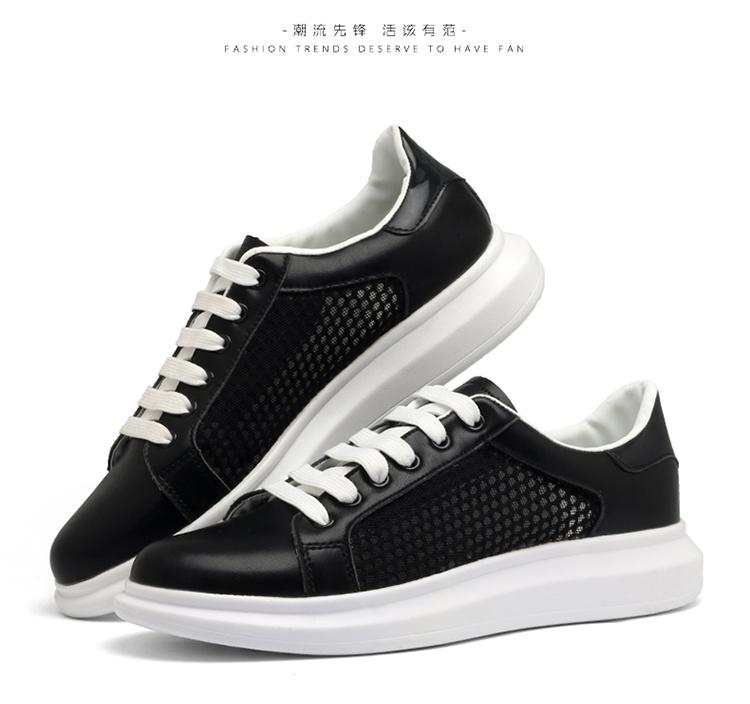 394824cff1c8ab Mens Summer And Autumn Fashion Casual Shoes Breathable White Shoes ...
