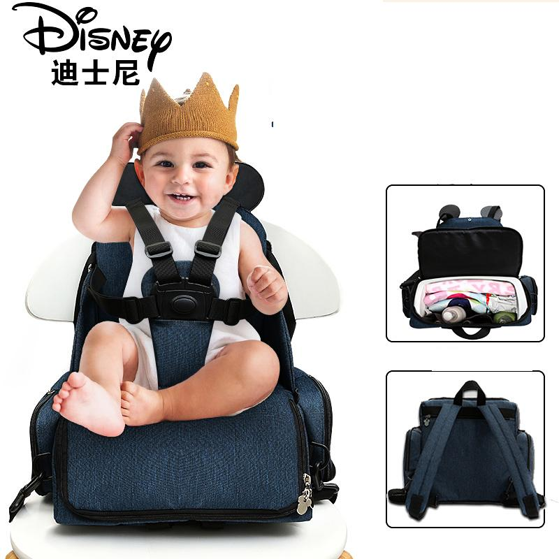 Dining Chair Bag Multifunctional Diaper Bag 2018 New Stlye Waterproof Mother Handbag Nappy Backpack Travel Mummy Bags