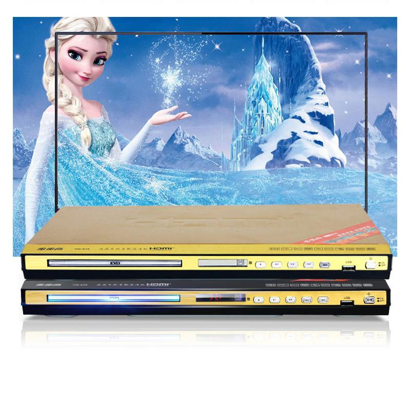 KYYSLB 11W~19W 2.0 Channel 5.1 Channel DVD Player Home Audio EVD Player HD Vcd Portable Children Type CD Dolby Dts5.1