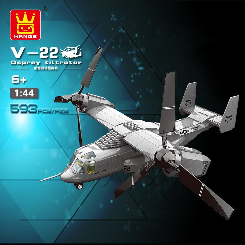 Small particles assembled plastic blocks the helicopter model sell like hot cakes wholesale children's educational toys