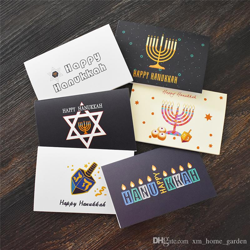 Happy Hanukkah Hexagram Jew Thank You Cards With Envelope Stickers Accept Custom Notes Card Blank Inside Greeting Gifts Animated Birthday