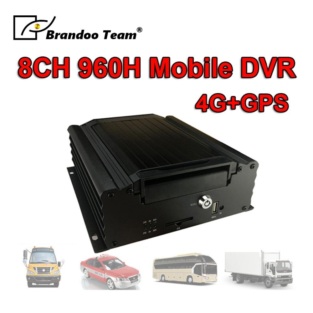 Lowest price 8CH HDD Mobile Truck Bus DVR for Vehicle 4G GPS 8CH mdvr Mobile DVR,free shipping car