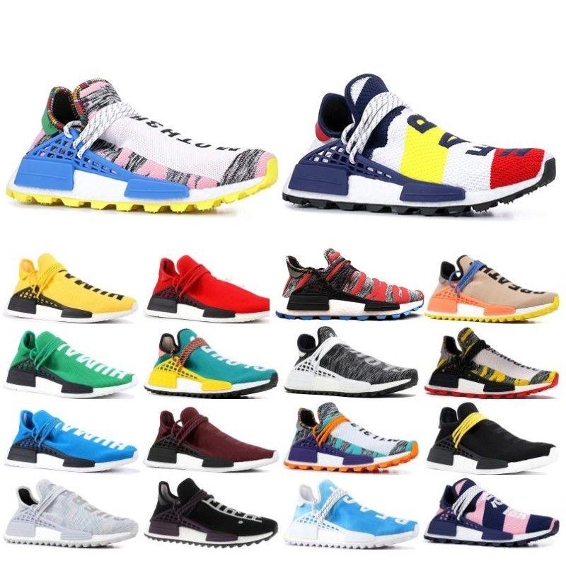nmd Hu trail pharrell williams men running shoes Human Race