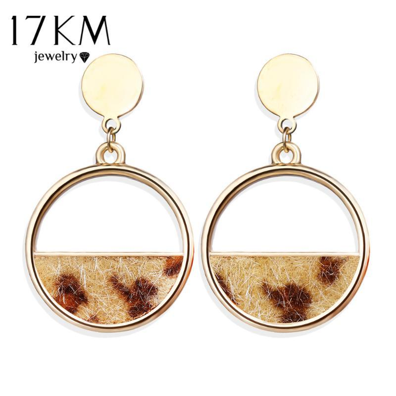 17KM 2020 Bohemian Leopard Velvet Drop Earrings For Women Elegant Fashion Acrylic Alloy Brincos Earrings Statement Jewelry Party