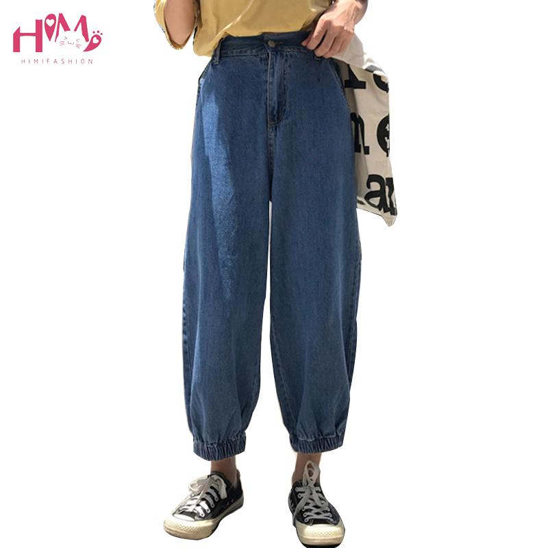 343a6d12b8b 2019 Harajuku Denim Harem Pants Elastic Waist Hip Pop Loose Jeans Pant For  Women Ankle Length Trousers Casual Solid Soft Jeans Pants C19011501 From  Shen8408 ...