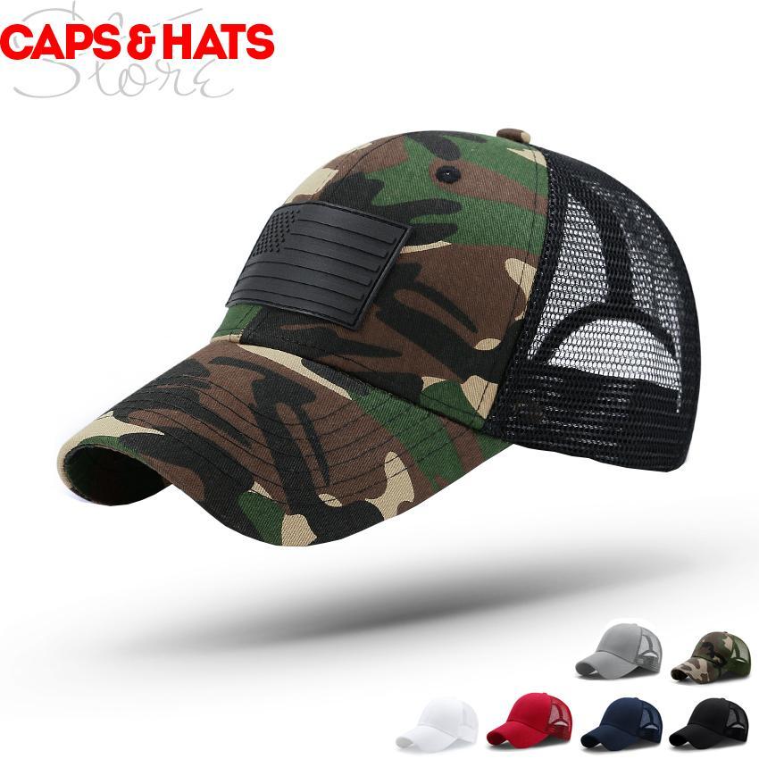 b55e8d607a9 2019 Outdoor Hunting Sunshade Baseball Cap Camo Cap Women Camouflage  Baseball Hat Net Snapback Mesh Caps Black White Fish Hats Baseball Caps For  Men Mesh ...