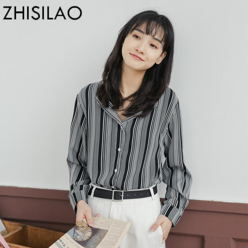 e3fccfb7571 2019 Fashion Spring Summer 2019 Stripe Blouse Women Long Sleeve Shirt Casual  Blusa Feminina Casual Office Chemisier Women Tops Work From Edwiin04