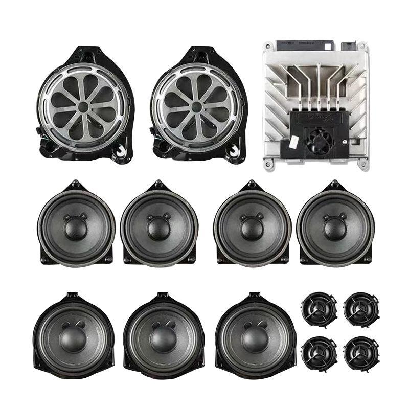 Car Audio System >> Full Set Burmester Car Audio System 3d Rotating Treble Speaker High Loud Speaker For Mercedes Benz New E Class C Class S Class Glc
