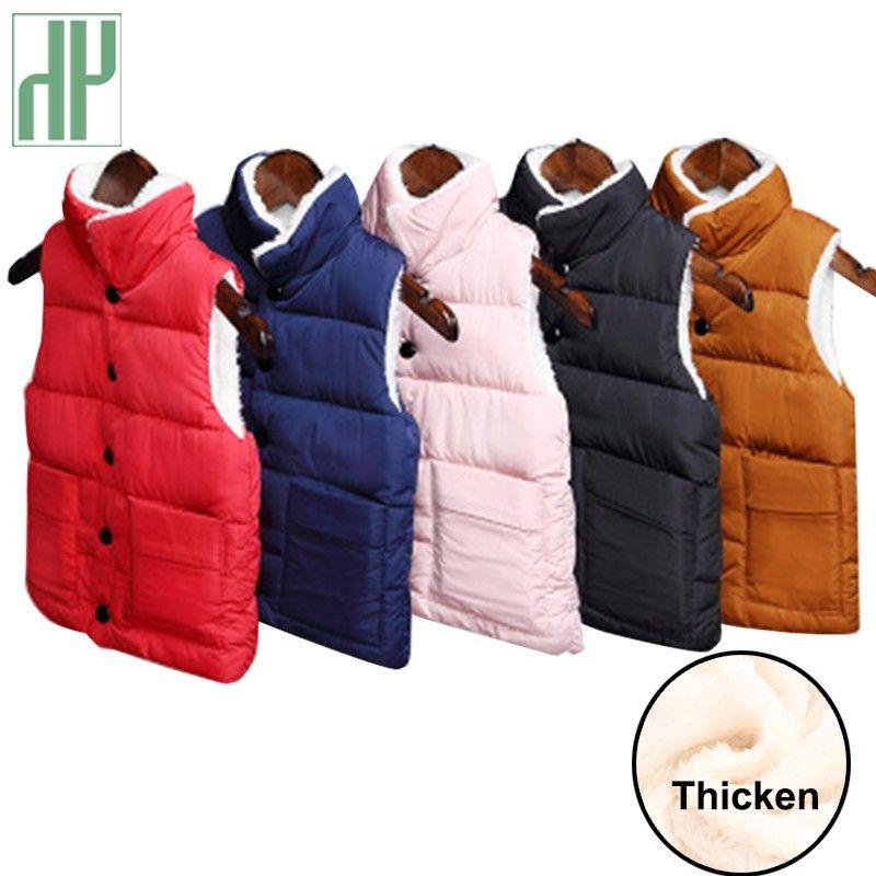 418f28ded HH Children Winter Waistcoat Toddler Boys Vest Coats Vest For Girls ...
