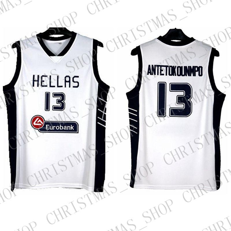 low priced d4339 a5b46 Cheap custom Greece Hellas Giannis Antetokounmpo #13 Basketball Jersey  White Stitch customize any number name MEN WOMEN YOUTH XS-5XL