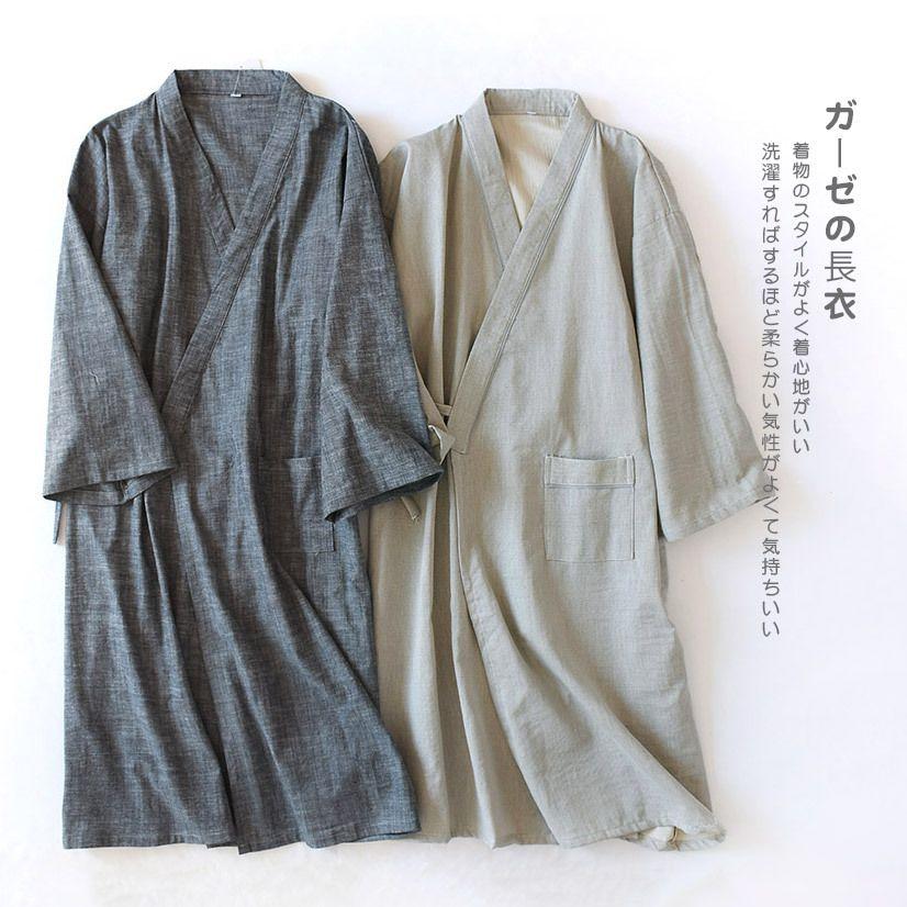 Men Nightwear Comfy Kimono Yukata Pajama Cotton Soft Japanese Bathrobe Robe Gown