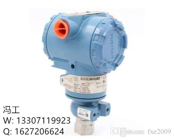 Rosemount Direct Mount Pressure Transmitter 3051GP2A2B21AB4M5HR5