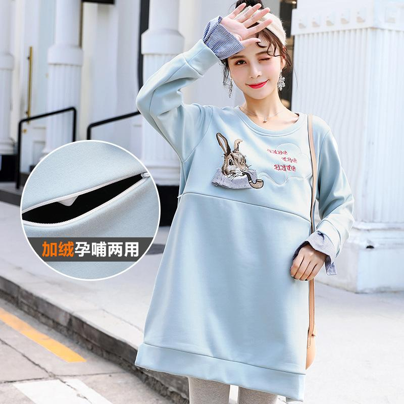 Pregnant Women Winter Autumn O Neck Long Sleeve Animal Letter Printing Plus  Velvet T Shirt Breastfeed Nursing Maternity Shirts Tees Cheap Tees Pregnant  ... bb999e24c814