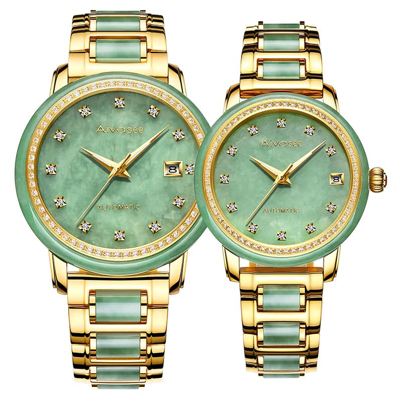 1ed7a391f top business men s watch jade couple wristwatch new fashion see larger image