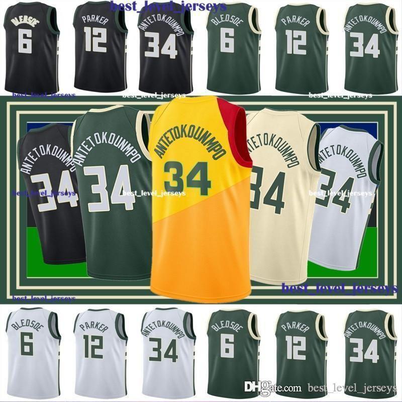 info for fff6e 5c0a6 Khris jersey Middleton Giannis BUCKS Antetokounmpo Jersey Milwaukee jersey  Bucks city jerseys Jabari 12 Parker 34 allen retro jerseys fast