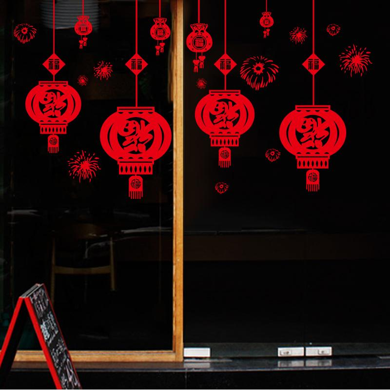 Festive Chinese New Year Red Lantern Pvc Wall Stickers For Living Room Home Decoration Diy Removeable Decals D19011702 Kids Decor