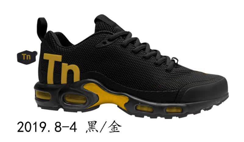 new styles 03013 14b07 Designer Mens Mercurial Plus Tn Ultra SE Black White Blue Tn Running Shoes  Men Trainers luxury designer runners tn BETURE Triple white shoes