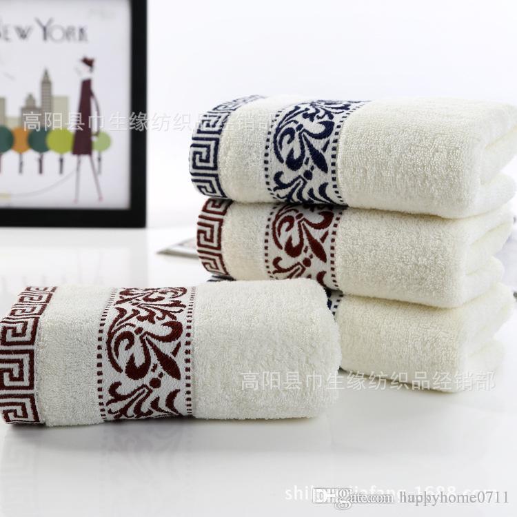 Luxury Bath Towels Designer Geometric Pattern Embroidery Towel 35