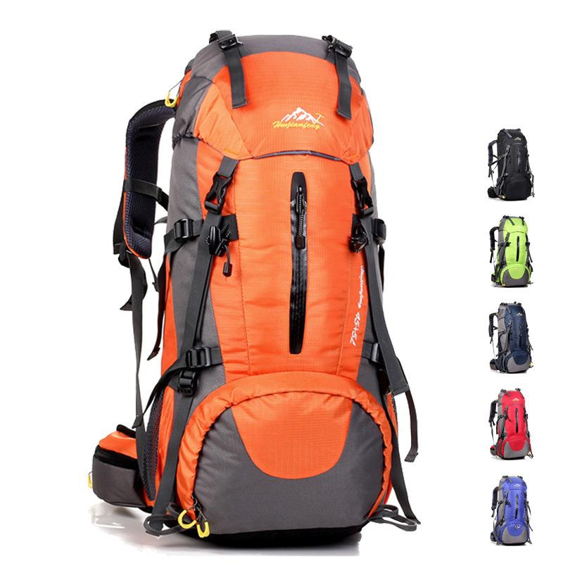 Brand Hot Large Capacity Shoulder Bag 50L High Quality Nylon Outdoor Sports  Mountaineering Backpacks With Covering Bookbags Backpack Purse From  Linlin chen 8e027f38692f8