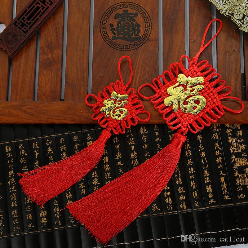 Polyester Mini Chinese Knots Knotting Tassels Blessing Lucky Curtain Hang Decorations Pendant Decoration New Year Gifts