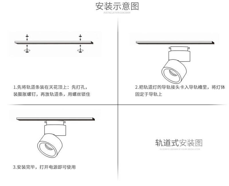 4 cables 3 fases 15W 20W COB LED Iluminación de riel Regulable Cálido Blanco frío LED Spot Lights Regulable AC110V / 220V