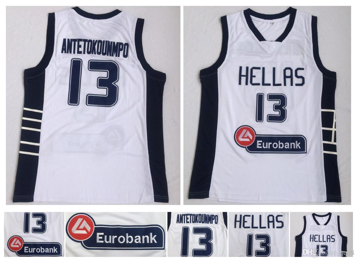 competitive price 157cd e4501 Dwayne Hellas Giannis Antetokounmpo Jersey Mens Cheap College Basketball  Jersey 13 Greece White Vintage stitched Shirt Classic Top Quality !
