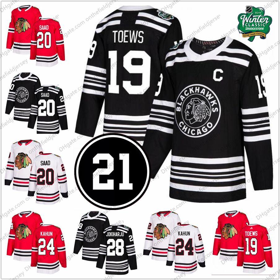 reputable site 3bc16 acd1b Chicago Blackhawks #19 Jonathan Toews 20 Brandon Saad 24 Dominik Kahun 28  Henri Jokiharju Stitched Ice Hockey Jersey S-3XL