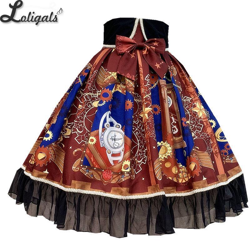 b9a5b106347111 Coeur mécanique ~ Jupe vintage taille haute jupe courte Lolita