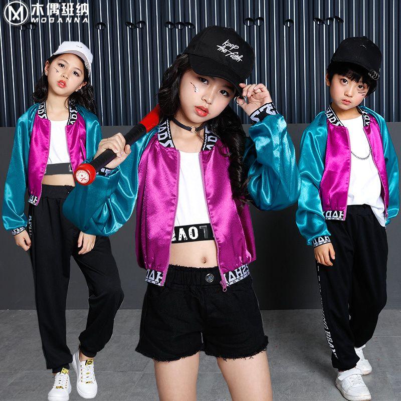 Compre Escenario Moda Hip Hop Ropa Para Niños Baile Niños Niños Trajes De  Jazz Otoño Invierno Niños Hiphop Street Dancing Set De Ropa A  21.24 Del  Missher ... 3b1fa7d2318