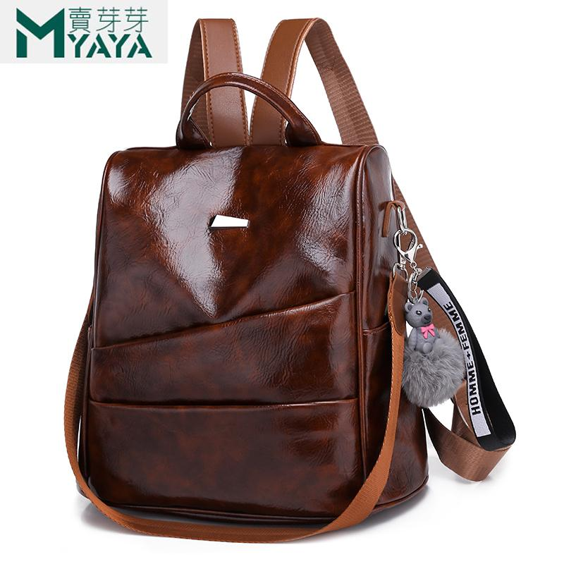 b1fc734f3d1dc MAIYAYA Anti Theft Backpack Women Vintage School Bags For Teenage Girls Women  Leather Backpacks 2019 New Hairball Rucksack Box Backpacks For Men Jansport  ...