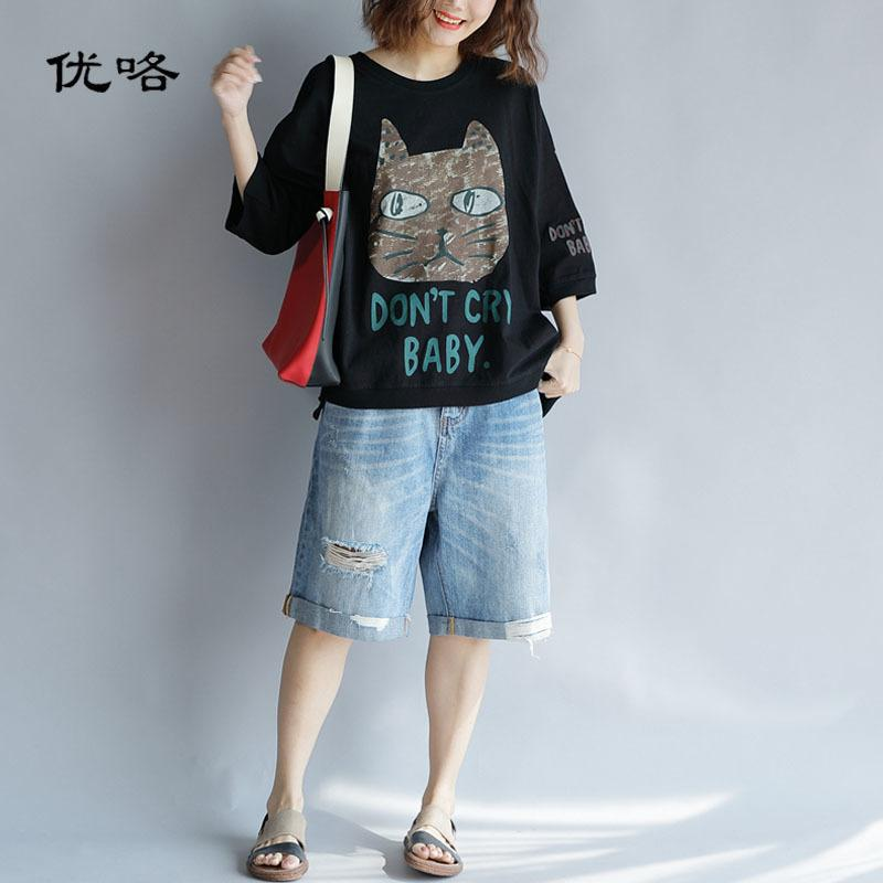 4159f7b6b8e4a Plus Size Harajuku Tshirt Women Kawaii Cute Cartoon Cat Print Cotton T Sirt  Femme Casual Loose Oversize Tee Shirt 4xl 5xl 6xl Y19042501