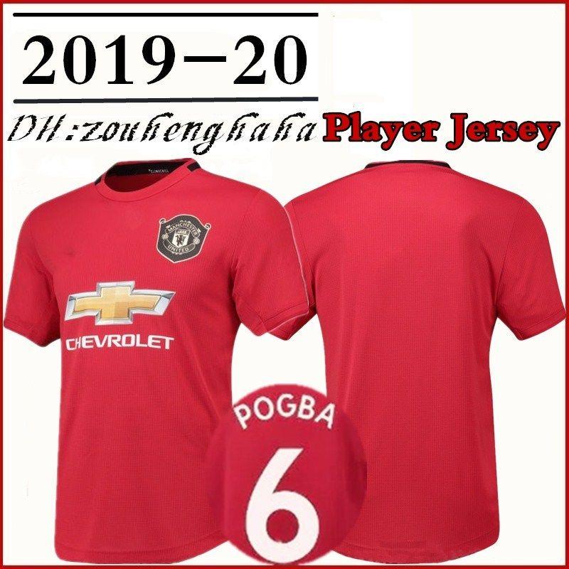 sale retailer 17bce 1e527 2019 2020 Player version Man Utd POGBA Jerseys 19 20 Manchester home  MARTIAL LINGARD MATIC SMALLING RASHFORD Lukaku United Football shirt