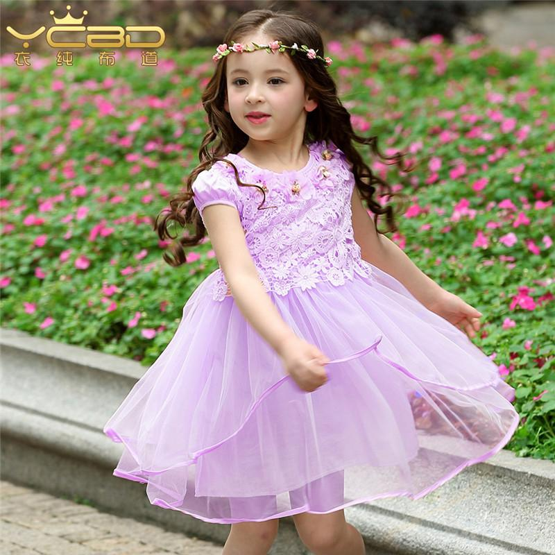 41b0a27c212a New Summer Princess Girls Party Dresses Children Clothing Baby Girls Fashion  Pink Wedding Dress Vestidos Toddler Kids Clothes Online with $52.75/Piece  on ...