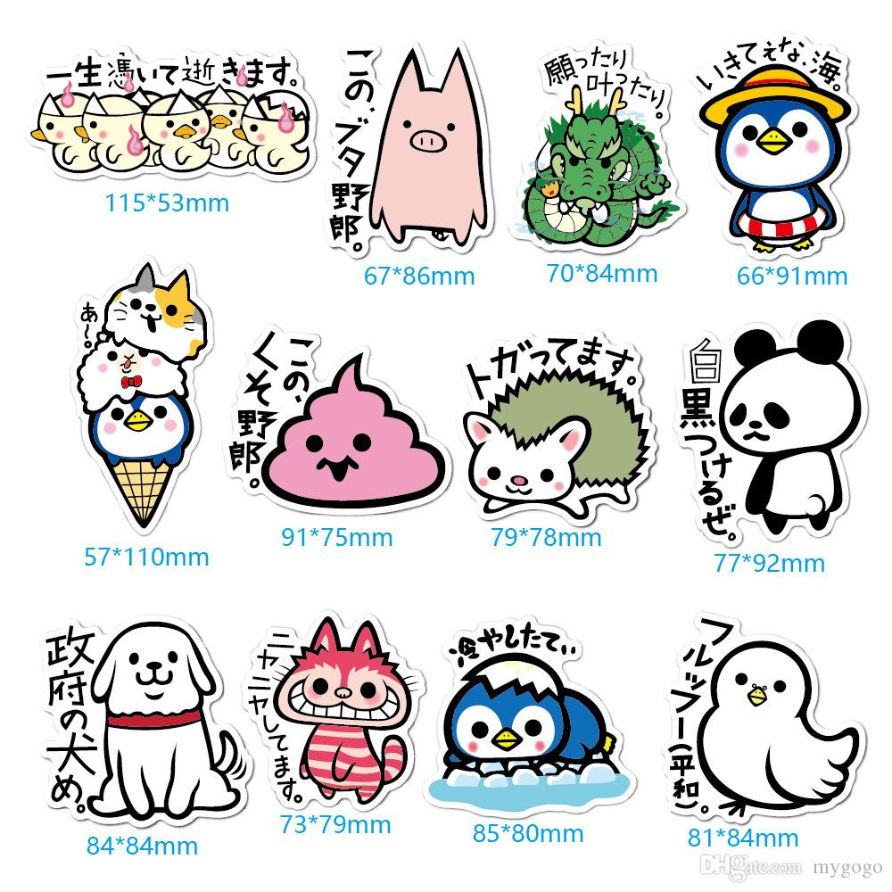 36 cute Japanese animal colorful stickers waterproof luggage luggage case suitcase stickers refrigerator stickers