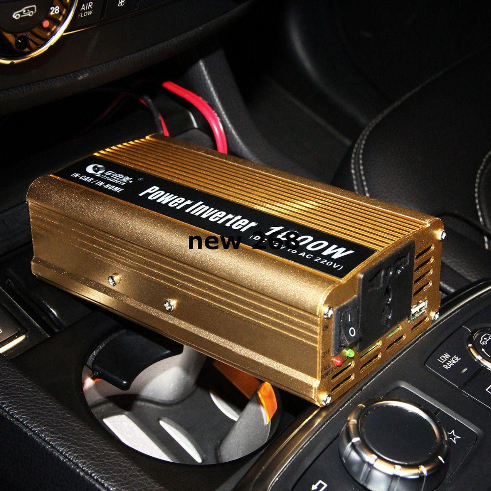 Freeshipping BEAUTY-CAR 1000W Car DC 12V to AC 220V Power Inverter Adapter Converter w/ USB Port - Gold